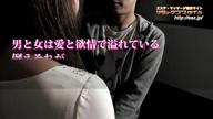 「超美形の完全ルックス重視!!究極の全裸~エステ&ヘルス」09/23(日) 11:56 | めい☆芽衣の写メ・風俗動画