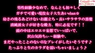 「JD好き必見!初々しい現役JDのみを厳選した【カレッジ東京】」09/24(09/24) 11:19   あいの写メ・風俗動画