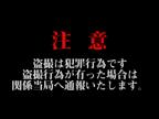 「【盗撮】盗撮風着替え動画」09/25(火) 00:30 | みうの写メ・風俗動画