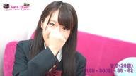 「クラスメイト品川校『すずちゃん』の動画です♪」09/25(火) 10:30 | すずの写メ・風俗動画