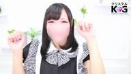 「責めるの大好き!☆「ひめの」ちゃん♪」09/25(火) 14:06 | ひめのの写メ・風俗動画