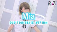 「究極の美BODY!☆「みあ」ちゃん♪」09/25(火) 14:07 | みあの写メ・風俗動画