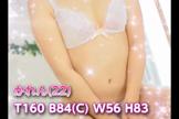 「絶対衝撃可憐ガール」09/25(火) 16:48 | かれんの写メ・風俗動画
