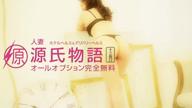 松尾 サクラ|源氏物語十三西口店