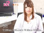 うた【G】セクシー女優顔負け☆ SAPPORO 医乳