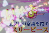 「純情娘18歳が入店!」09/26(水) 00:05 | いよ『純粋無垢素人♪』の写メ・風俗動画