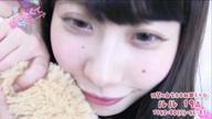 「お願い!舐めたくて学園【ルル】」09/26日(水) 03:00   ルルの写メ・風俗動画