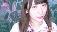 「お願い!舐めたくて学園【りおちゃん】」09/26日(水) 04:00   りおの写メ・風俗動画