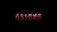 「お待ちしてますね♥」09/27(木) 22:47   さゆの写メ・風俗動画
