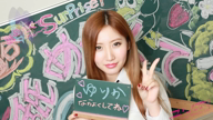 「ゆりかちゃん♪」09/28(金) 16:01   ゆりかの写メ・風俗動画