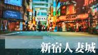 「★新宿人妻城:未来奥様 29歳★」09/29(土) 23:23 | 未来の写メ・風俗動画