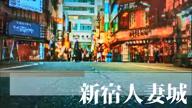 「★新宿人妻城:みちる奥様 30歳★」09/29(土) 23:25 | みちるの写メ・風俗動画