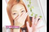 「秘密のインペリアルガール」09/30(日) 21:32 | りほの写メ・風俗動画