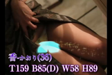 「明るくて癒し系♪ ムチムチエロボディな セクシー美人妻 【香-かおり奥様】」10/01(月) 20:34 | 香-かおりの写メ・風俗動画