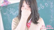 「さら(♡逆3P可能♡)」10/02(火) 11:56 | さら(♡逆3P可能♡)の写メ・風俗動画