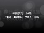 「神田夢乃 26歳 T165.B90(G).W57.H86」10/05(金) 19:10 | 神田夢乃の写メ・風俗動画