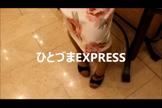 「新入店ひとづま!折原ことみさん」10/07(日) 00:08 | 折原ことみの写メ・風俗動画