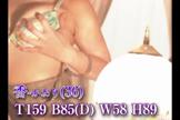 「明るくて癒し系♪ ムチムチエロボディな セクシー美人妻 【香-かおり奥様】」10/07(日) 19:40 | 香-かおりの写メ・風俗動画
