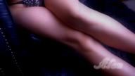 「色香を咲かせる豊潤な紅唇【アラン】ちゃん♪」10/08(月) 01:57 | アランの写メ・風俗動画