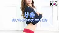 「超絶美少女☆「りの」ちゃん♪」10/09(火) 13:18 | りのの写メ・風俗動画