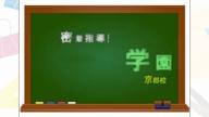「とにかくカワ(・∀・)イイ!!超ロリカワ美少女【えな】Chan♪」10/09(10/09) 20:18   えなの写メ・風俗動画