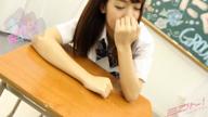 「みこと〔20歳〕     AV・AF・F乳少女」10/10(水) 21:54 | みことの写メ・風俗動画