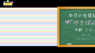 「ドMクンニ大好き動画」10/11(木) 02:23 | ゆきぽんの写メ・風俗動画