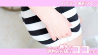 「イズミ~美形スレンダーレディ~〔26歳〕」10/12(金) 15:21 | イズミの写メ・風俗動画