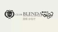 「人気爆発を確信する『美咲 かなで』ちゃん」10/13(土) 14:15 | 美咲 かなでの写メ・風俗動画