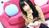 「クラスメイト品川校『みはるちゃん』の動画です♪」10/15(月) 10:30 | みはるの写メ・風俗動画