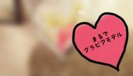 「【みなみ】Hカップ19歳」10/15(月) 13:44   みなみ Hカップ19歳の写メ・風俗動画