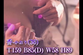 「明るくて癒し系♪ ムチムチエロボディな セクシー美人妻 【香-かおり奥様】」10/15(月) 17:30 | 香-かおりの写メ・風俗動画