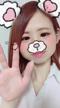 「【マジガクMovie】最強スレンダー巨乳」10/15(10/15) 21:19   さくらの写メ・風俗動画