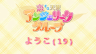 「本家!!熊田◯子を余裕越え?♡P-GIRL♡幻の5人目誕生!!」10/16日(火) 04:39 | ようこの写メ・風俗動画