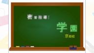 「☆純白のミニマムアイドル系美少女☆【りおな】ちゃん♪」10/16(火) 12:15 | りおなの写メ・風俗動画