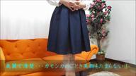 「あお(34)T162/B84(C)W56H84」10/17(水) 10:25   あおの写メ・風俗動画