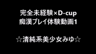 「激しく乱れる人気NO1娘みゆちゃん」10/18日(木) 22:30 | みゆの写メ・風俗動画