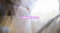 陽 葵 [ヒマリ]|Shining Box ~シャイニングボックス~