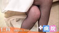 「★誰もが恋する女医さん★満足度100%♪」10/20(土) 12:19 | 仁科の写メ・風俗動画