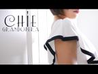 「ちえ動画」10/20(土) 15:23 | 千枝(ちえ)の写メ・風俗動画