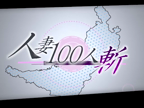「◆なつ奥様◆驚異的なリピート率♪」10/21(10/21) 00:29 | なつの写メ・風俗動画