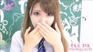 さえこ|おねがい!舐めたくて学園~蒲田校~