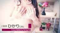 ひかり|one more 奥様 横浜関内店
