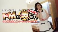 「≪SSS級≫≪リピート率Max!≫」10/21(日) 07:24   ヒバリの写メ・風俗動画