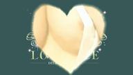 「超絶エロいおっぱいを持つ素人ギャル すずちゃん♪」10/21(日) 15:12 | すずの写メ・風俗動画