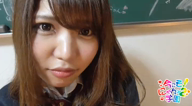 「顔と乳首モロ出しプロフ動画【キャナ】」10/22(月) 00:00   キャナの写メ・風俗動画