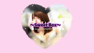 のぞみ|Shining Box ~シャイニングボックス~