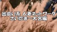 「まいかさん動画」10/22(月) 10:01   まいかの写メ・風俗動画