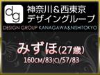 「モデル級の極上スタイル!超美形お姉様♪」10/22(月) 14:43   みずほの写メ・風俗動画
