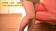 「A●Bの柏木由●さん似のモデル系美女!」10/23(火) 02:42 | 水原聖の写メ・風俗動画